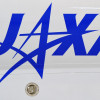 JAXA、羽田・成田で低層風情報の運用開始