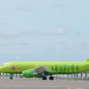 JAL、S7航空とのコードシェア拡大 関空-ウラジオストク線