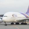 タイ国際航空、中部へのA380中止 機材整備で