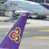 タイ国際航空、東日本地区旅客営業部長に山本氏