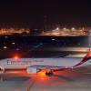 エミレーツ航空、ザグレブ6月就航へ