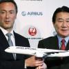 JAL、国内線からA350導入 19年度から777置き換え