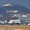 国内16社の混雑空港、運航許可 運輸審議会