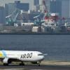 エア・ドゥ、767帯広線就航でベア・ドゥグッズ配布