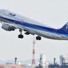 鳥取で震度6弱、空港異常なし ANA便通常通りへ