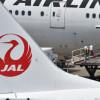 JALと慶大、連携協定締結