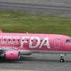 FDA、23日に就航8周年 静岡でイベント