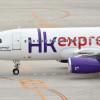 熊本-香港、1年7カ月ぶり再開へ 香港エクスプレス航空、11月から週2往復