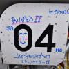 スターフライヤー、関空初便のA320退役 寄せ書きで別れ惜しむ