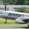 ジェットスター・ジャパン、中部3路線を1往復増便 最大3往復に