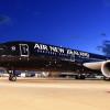 ニュージーランド航空、初の南米路線 ブエノスアイレス週3往復