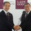スターフライヤー、筑紫女学園大学と連携協定