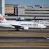 JAL、8月は知床特集 「ジャパンプロジェクト」