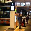 東京空港交通、リムジンバス全車に無線LAN 12月から無料提供