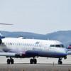IBEX、19年度に売上175億円 17-19年度中期計画、CRJ200退役