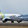 エア・ドゥ、2月も機長不足で26便運休 夏ダイヤは影響未確定