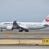 JAL、伊丹-香港臨時便 海外発割引、関西への誘客強化