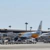 ノックスクート、バンコク-成田チャーター便 タイの訪日客向け、12月から