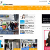 Aviation Wire、日刊工業新聞「ニュースイッチ」へ配信開始