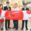 タイ・エアアジアXのバンコク-札幌便、マレーシア機で就航