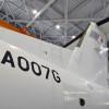 国交省、航空機登録17年9月分 ソラシド737やJAL777