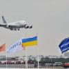 パリ航空ショー、6月19日開幕 MRJとP-1出展へ