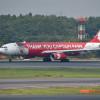 タイ・エアアジアX、札幌-バンコク4月再開 タイ当局問題解決で