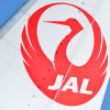 JAL、部長級人事 18年4月1日付