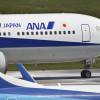 ANA、羽田-香港増便 広島-札幌2年ぶり再開、17年度下期