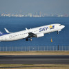 スカイマーク、羽田-福岡4往復 3月の臨時便