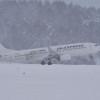 JAL、三沢便を一時運休 滑走路工事、青森増便で補完
