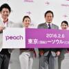 ピーチ、羽田-ソウル線就航 井上CEO「羽田3, 4路線目も」