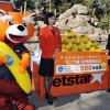 ジェットスター、動物園でマニラ就航PR 風太くんにもフィリピンバナナ
