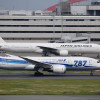 JALとANA、24日は通常通り 23日は93便欠航