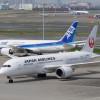 JALとANA、国際貨物サーチャージ引き下げ 17年5月分