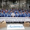 ジャムコ、純利益86.3%減 16年4-12月期