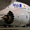 ANAの787、エンジン不具合で一部欠航 離陸直後にブレード破断
