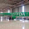 FDA、11号機はグリーン 発注機材すべて受領