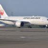 JAL、燃油サーチャージ引き上げ 17年4-5月分