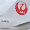 JALの17年10月、国際線利用率82.3% 国内線76.6% オセアニア旅客40.8%増