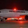 米クリスマス商戦「ブラックフライデー」、日本でも JAL、ポイント山分け