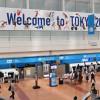 日本空港ビル、16年4-9月期純利益18.6%減 爆買い反動減続く