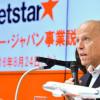 ジェットスター・ジャパン、初の通期黒字 中国就航へ