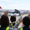 オーストリア航空、日本撤退 成田から最終便、27年の歴史に幕