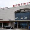 富山県、五箇山の観光促進でフリーきっぷ 合掌造りの世界遺産