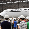 JALと東大、中学生向け航空教室