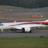 三菱重工の16年4-9月期、最終赤字189億円 航空は円高とMRJ開発費影響
