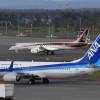 ANA塗装MRJのパリ航空ショー出展が1位 先週の注目記事17年4月9日-15日
