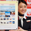 JAL、歴代名機の切手 日本郵便とコラボ、ジャンボやA350、MRJも