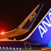 ANAの17年4-9月期、売上高と利益が過去最高 通期予想は引き上げ
